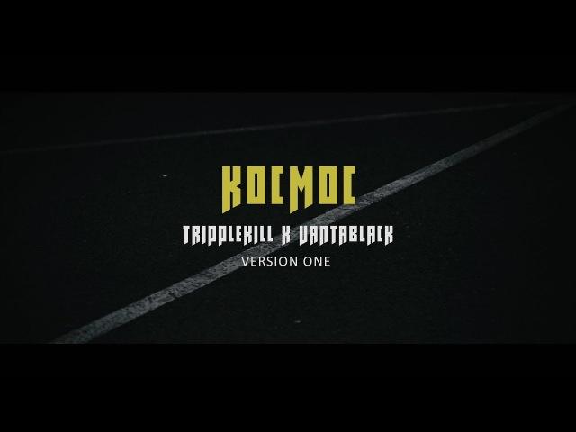 TRIPPIEKILL X Vantablack - Космос (version one)