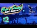 Oddworld New n Tasty 2 - Прыжок веры
