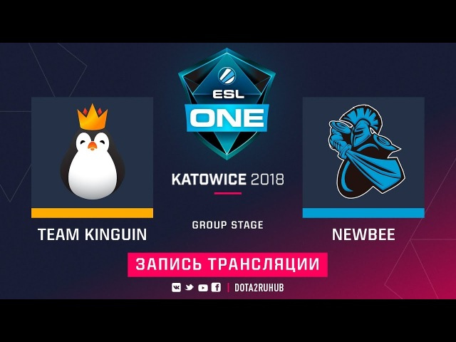 Kinguin vs NewBee, ESL One Katowice [Mila, Mortalles]