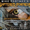 MIKE PORTNOY`s Shattered Fortress |12.07.17| СПб