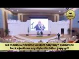 Möhüm nesihat | Şeýh Salih Fewzan (hafizehullah).