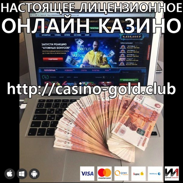 Женя беноист сотрудник казино мега г орск есть ли игровые автоматы на деньги