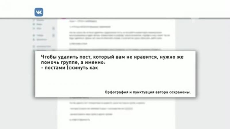Вписка в зоне риска_ кто объявил секс охоту на школьниц в Сети