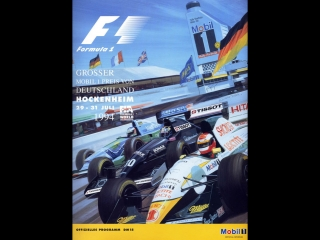 F1 1994. 09. Гран-При Германии, гонка