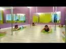 Pole Fitness warm up Тренер Ксения Дмитриева