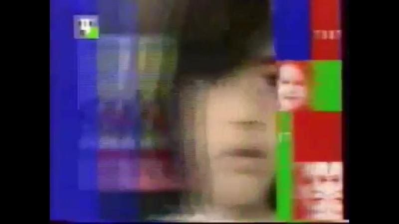 Заставка Мне 5! (ТВЦ, 09.06.2002)