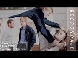 EMMERDALE: Аарон и Роберт | 41 серия | субтитры