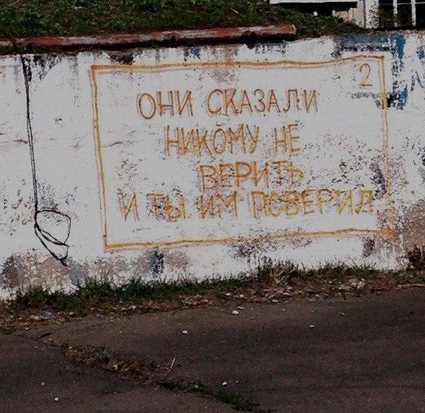 Кристина Вялкова |