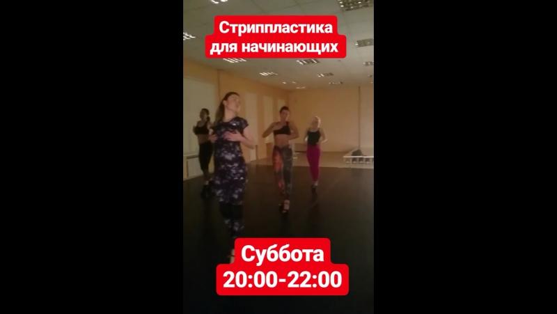 Exotic Strip Dance | Top-Dance