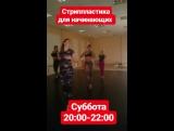 Exotic Strip Dance   Top-Dance