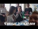 ТемкА продакшн