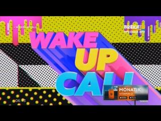 Фрагмент эфира WAKE UP CALL (16 ) НА BRIDGE TV Русский Хит (30.11.2017)
