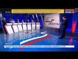 Дебаты. Россия 24, 02.03.2018