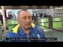 Александр Семёнов – помощник старшего тренера мужской сборной Украины об ОИ (февраль 2018)