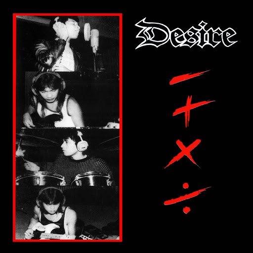 Desire альбом − + x ÷