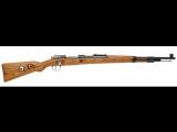 Японская винтовка Арисака. Историческое оружие.