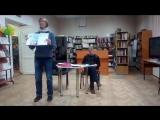 Встреча с Янисом Грантсом и Михаилом Придворовым