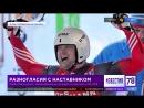 Саночник Семен Павличенко: тренер Демченко не давал готовиться к Олимпиаде