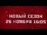 Биатлон с Дмитрием Губерниевым. Считанные дни до начала сезона!