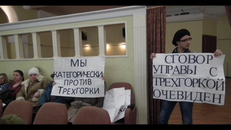 Жители Трёхгорки на встрече с главой Пресненской Управы Михайловым - 20 декабря 2017 (1)