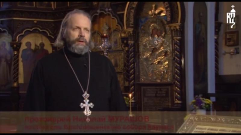 Православие в Литве. Православная энциклопедия
