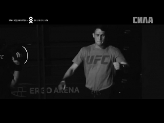 Darren Till On Top of the Hill 2017