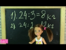 IKuklaTV ❤ Игры в Kуклы со Слоником ❤ ДОСКА ПОЧЁТА Мультик Барби Про школу Школа с Куклами Для девочек