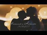 Виталий и Наталья — Свадебный Клип