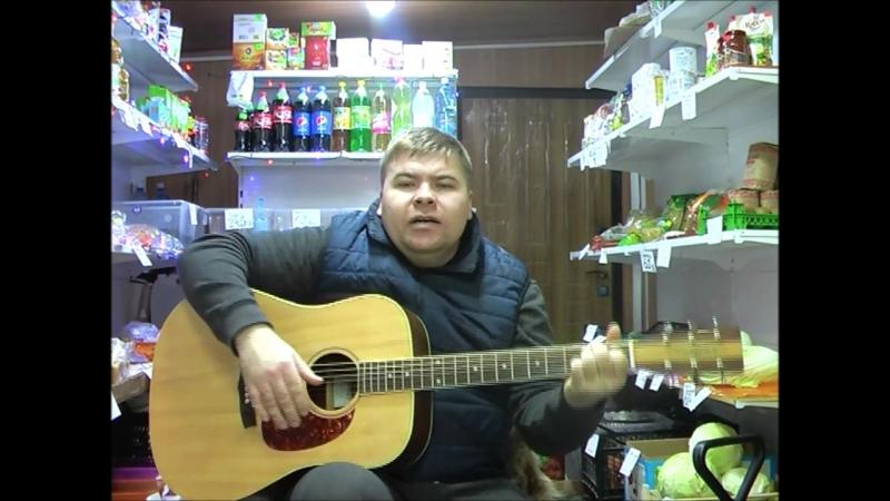 Бобуский Сергей - Батарейка на БАРРЕ (ЖУКИ)