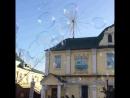 Магнитогорские пузыри в Садке