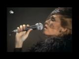 Amanda Lear - The Sphinx 1978 Аманда Лир - Сфинкс