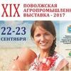 """ФГБУ """"Поволжская машиноиспытательная станция"""""""