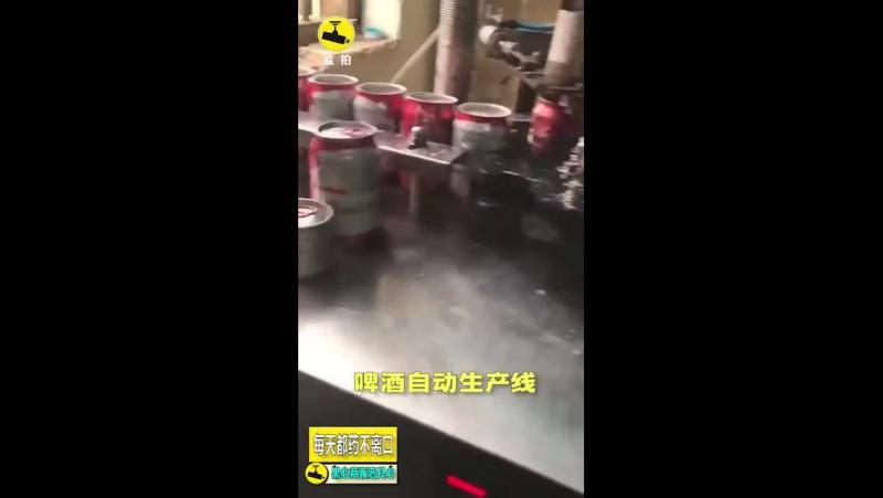 Как нас обманывают китайцы
