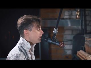 Charlie Puth - We Don't Talk Anymore (Сергей Вертинский, Cover)