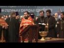 Открытое первенство России по русскому рукопашному бою среди православных военно-патриотических клубов