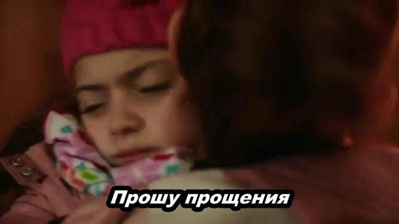 фраг 37 серия Омрюм и Ясемин