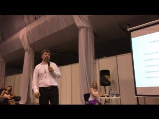 Мастер класс Тимура Исякаева