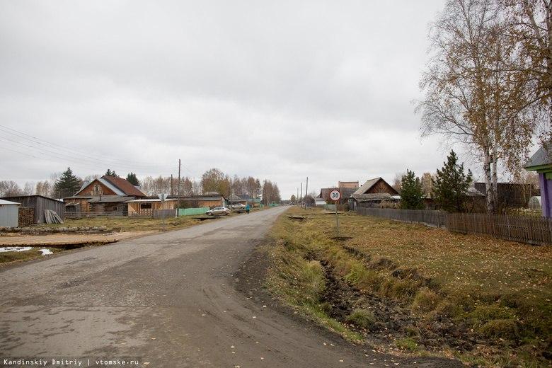 Томские власти потратят 1,5 млн на уточнение границ участков в Корнилово