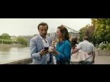 Ламмбок 2 (2017) HD Мориц Бляйбтрой