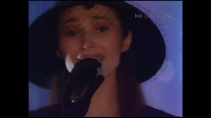 анжелика-агурбаш-нет-эти-слёзы-не-мои-1994-gklip-scscscrp