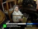 Сегодня НТВ январь 2011 Музей Пушкиных музыкальных редкостей в Волгограде