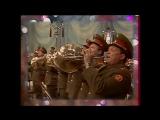 Василий Агапкин - Прощание славянки - Первый отдельный показательный оркестр МинОбороны СССР