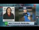 В Кузбассе шахтер вернулся с работы по-раньше и застукал жену с другим. По словам жены, она делала маникюр другу.