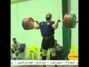 Behdad salimi 250kg Cl J