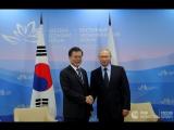 Пресс-конференция Путина и президента Южной Кореи