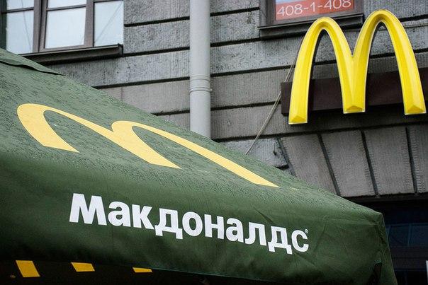 В российском McDonald's появились официантыНовый сервис тестируют в