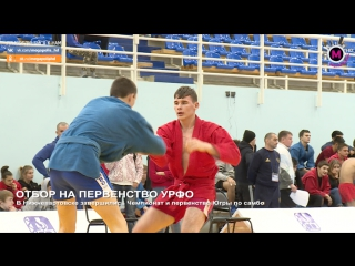 Мегаполис - Отбор на первенство - Нижневартовск