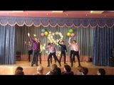 Танец учителям. Белоярский.