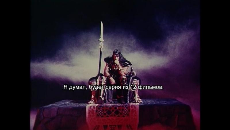 Конан варвар 1982 История создания