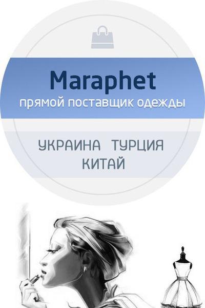 Ирина Рудь